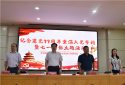 """洛阳人才流动党委召开庆""""七一""""表彰大会"""