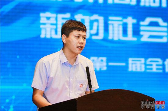 """凝""""新""""聚力!郑州高新区新的社会阶层人士联谊会成立"""