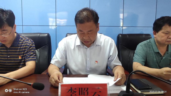 义马市交通运输局召开侵害群众利益不正之风和腐败问题以案促改警示教育大会