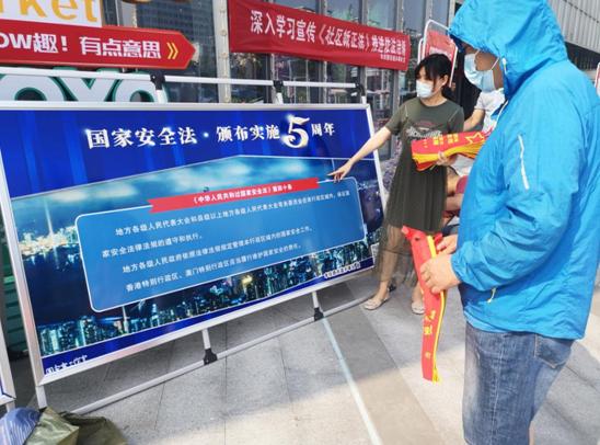 郑州市丰庆路街道办事处组织开展《国家安全法》普法宣传教育活动