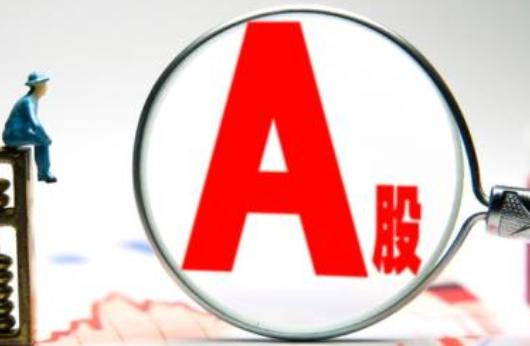 沪指涨近6% 新闻联播揭露A股大涨原因