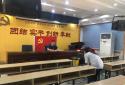"""以担当作为淬炼初心使命——郑州市南阳路街道组织开展""""党课开讲啦""""活动"""