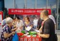 郑州市丰庆路司法所组织开展《社区矫正法》普法宣传教育活动