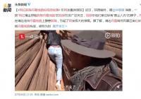 网红踩踏丹霞地貌并拍视频炫耀 网友:你的低俗行为已经犯了众怒
