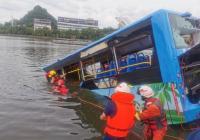 贵州安顺公交车坠湖已致21人死亡、15人受伤 公安部已派出工作组