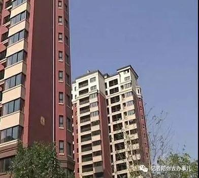中牟县亚太绿博花园:买房时已交全款,收房时每平方米还得再补1100多元?