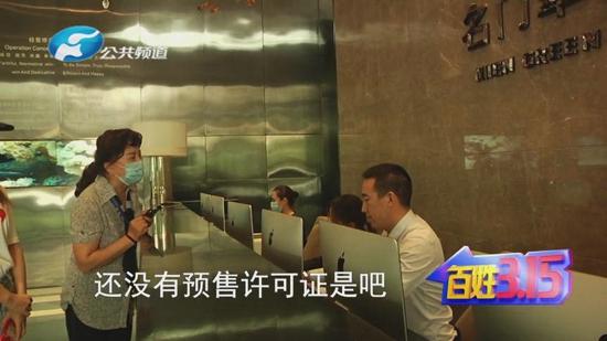 郑州名门翠园无证售楼,急哭维权业主!这样的房子谁敢要!