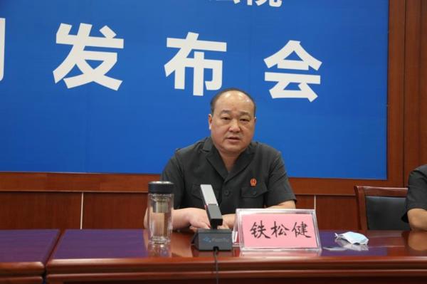 南阳中院召开扫黑除恶专项斗争新闻发布会