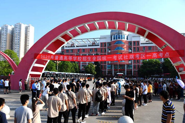 河南社旗:5288名学子迎战高考