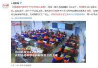 地震瞬间昆明中学生1秒抱头避震 网友:老师也还是应该躲一下