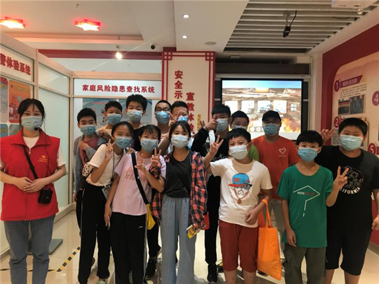 """小学生走进南阳路街道党群消防安全馆,体验防患于未""""燃"""""""