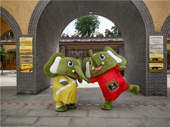 【大象奔奔带你游河南】地平线下的千年民居――三门峡陕州地坑院