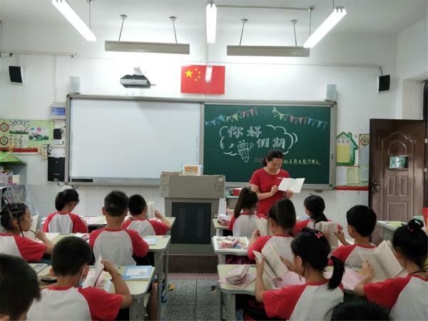 郑州市管城区南学街小学举行期末总结暨表彰活动