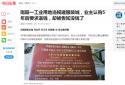 南阳一工业用地违规建卧龙服装城,业主认购5年后要求退钱,却被告知没钱了