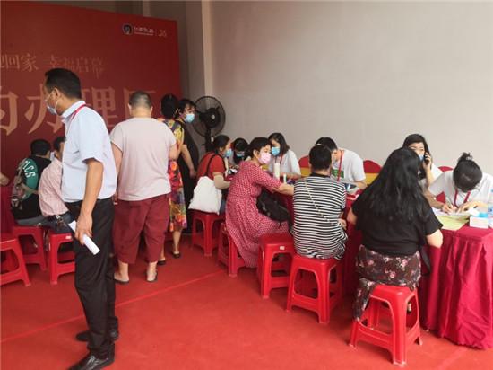 郑州南阳路街道办事处寺坡、六里屯村村民喜迎安置回迁