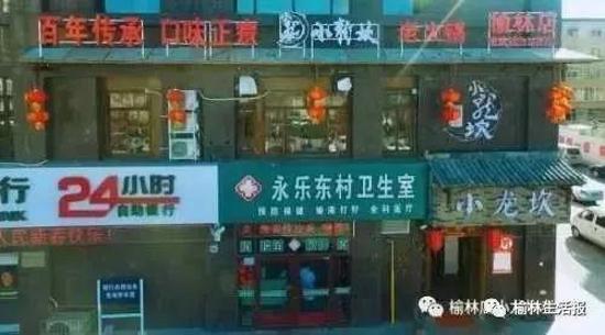 太恶心!小龙坎火锅被曝光:锅底居然加了2吨多地沟油...郑州也有连锁店