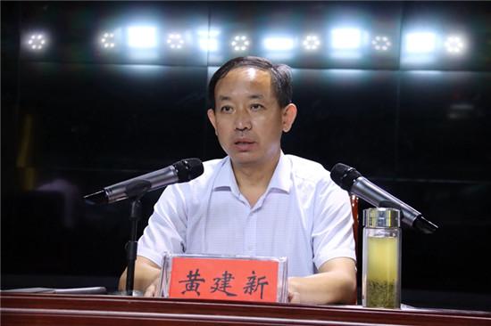 信阳潢川县召开2020年中招考试安全暨考务工作会