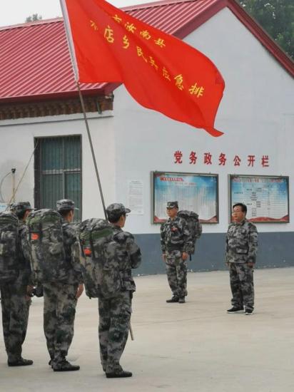 汝南县板店乡积极开展防汛应急演练