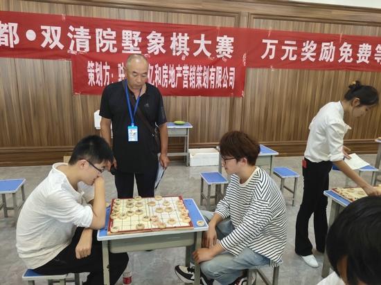 """首届""""中都·双清院墅""""杯象棋大赛圆满成功!"""