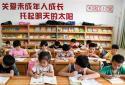 濮阳范县:兜底特困群体 脱贫不漏一人