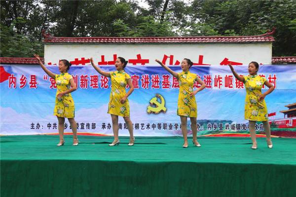 """内乡县""""党的创新理论万场宣讲进基层""""走进岞曲镇彭营村"""