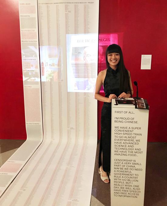 王子蒙:一位华人女设计师的成长之路