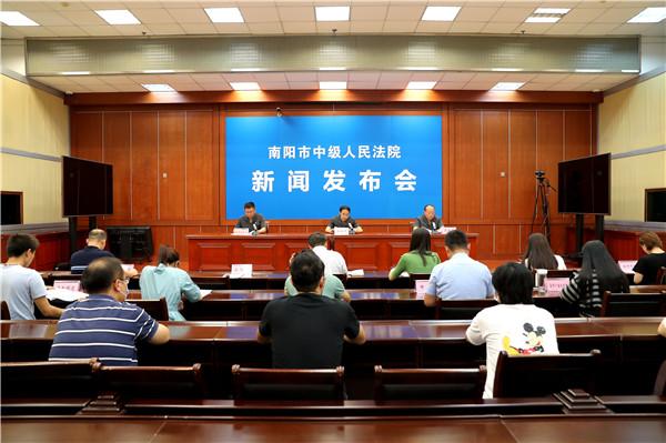 南阳中院召开司法保障营商环境新闻发布会