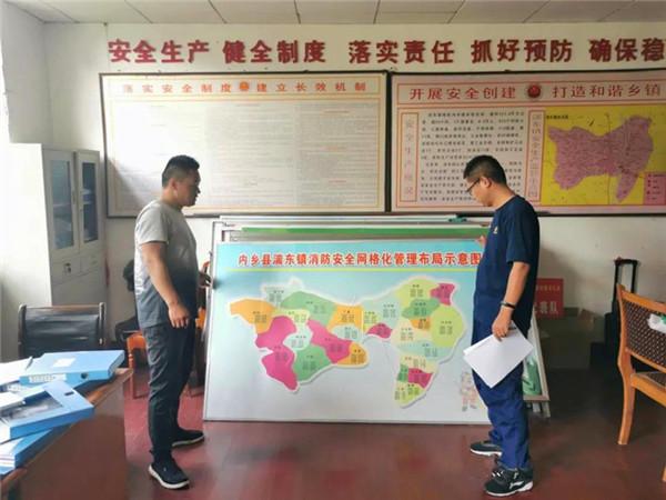 南阳消防支队200余名文职人员下沉基层帮扶网格化管理工作