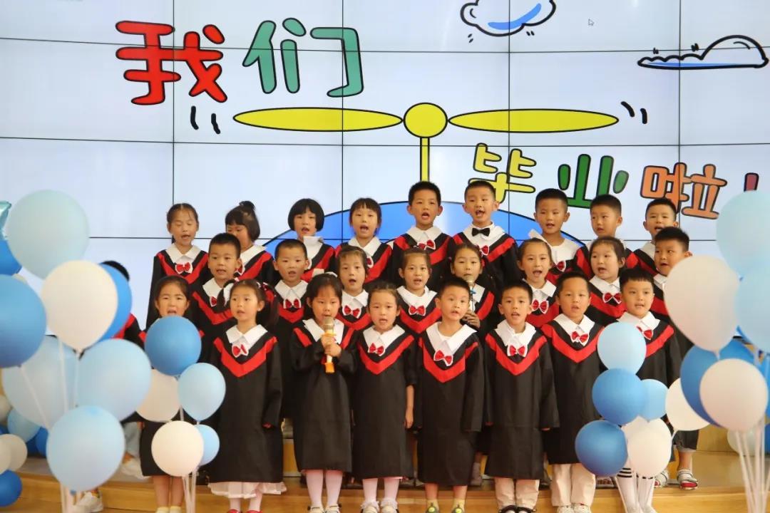 信阳市百花幼儿园举行大班毕业典礼