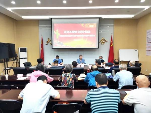 郑州市委统战部召开离退休干部参与文明创建活动专题学习座谈会