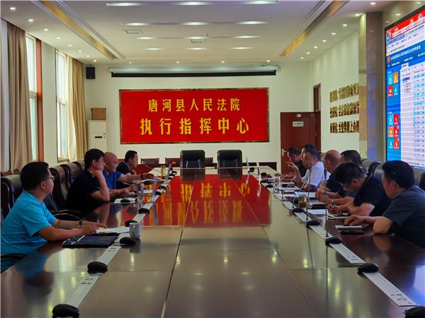 南阳中院专委龚超调研指导唐河县法院执行工作