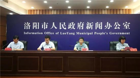 栾川发放1.28亿旅游避暑券,比免高速费更实惠!