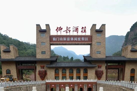 公益电影《大山的儿子》在仰韶酒庄仙门山景区开机