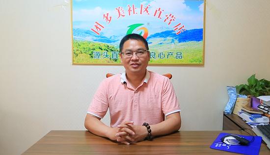 【郑州故事】孙辉:开启团购营销新模式 爱心助力农副产品扩销路