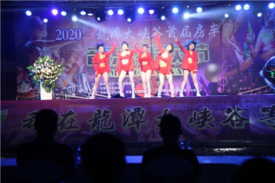山水新安I  2020洛阳龙潭峡首届房车音乐节火热开幕 共享夏日狂欢盛宴