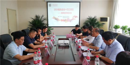 促进县域经济高质量发展 河南省经济战略学会在郑州举办