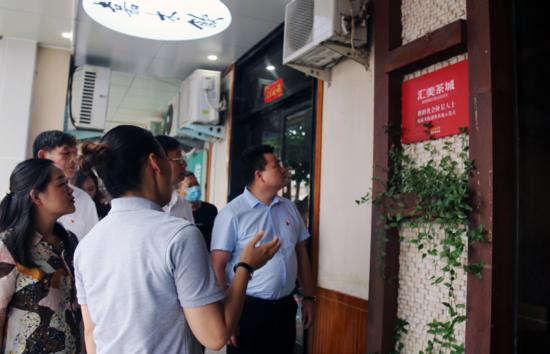 郑州市管城区新联会联合汇美茶城举办弘扬茶文化暨传承汝瓷非遗文化活动