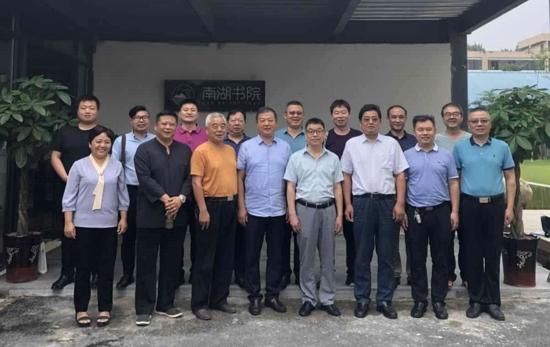 河南省新能源商会国际合作委员会与信阳商协会战略合作对接会成功召开
