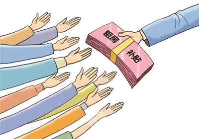 北京大幅提高市场租房补贴标准 分六档补贴最高可获3500元/月