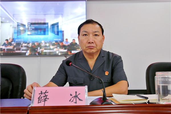 镇平县法院召开2020年执行工作推进会