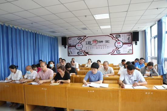 汝南县财政局开展集中学习《中国共产党党和国家机关基层组织工作条例》主题党日活动