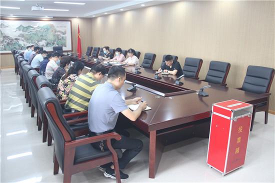 省委统战部机关工会第五届委员会届中调整顺利完成