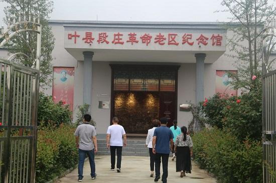 【决胜2020 河南更出彩】叶县段庄:红色旅游让革命老区焕新颜