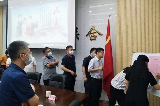 郑州市委统战部召开专题会议部署社会主义核心价值观宣传教育活动