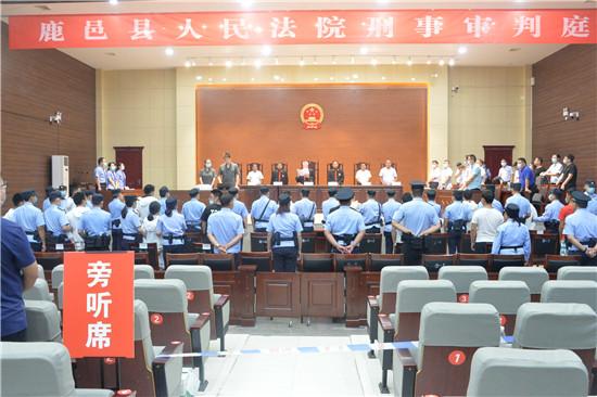 河南省鹿邑县人民法院对尚咚咚等17名被告人生产、销售伪劣产品案一审公开宣判