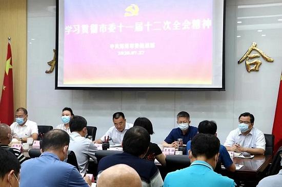 郑州市委统战部传达学习市委全会精神
