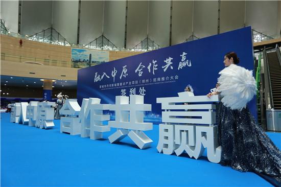 尽善尽美,融入中原!2020晋城旅游(郑州)博览会开幕