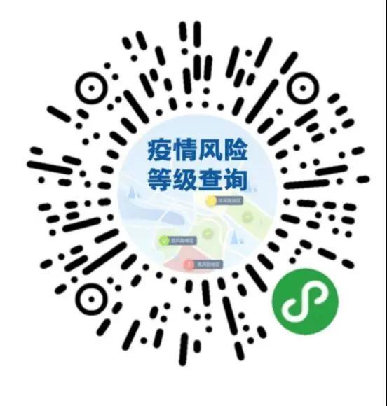 郑州发布重要通知:出游尽量避开疫情严重的国家和地区以及国内中高风险地区