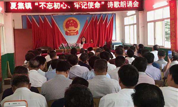河南邓州市夏集镇:弘扬廉政文化 营造清风氛围