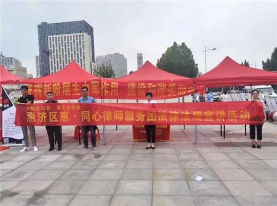 惠济区、中原区开展新阶层人士统战工作宣传巡展活动